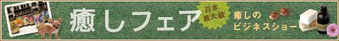 bnr_468x60_01